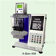 S-Flow-400环保型全自动微动粘度测量系统