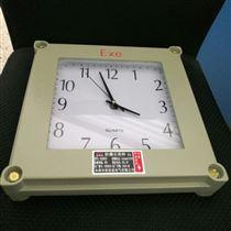 BSZ2010化工厂用指针式防爆钟挂式安装