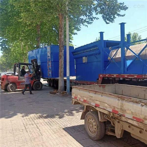 造纸厂纸桨污水处理设备