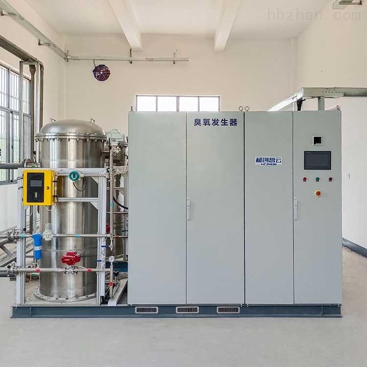 臭氧发生系统-污水厂深度消毒设备