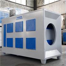 复合板材加工厂活性炭废气净化设备