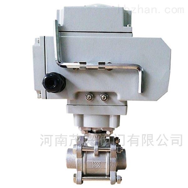 电动三片式焊接球阀