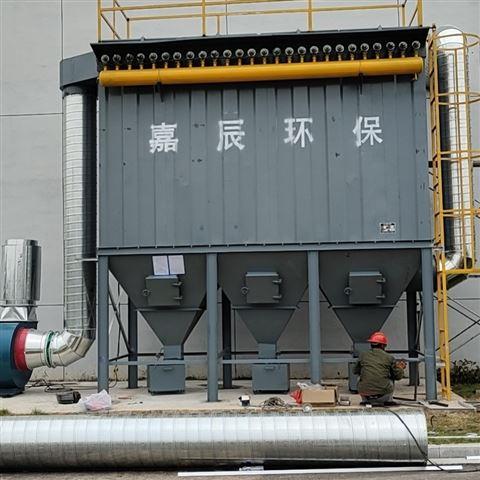 吉林大安 定制生產大風量布袋除塵器