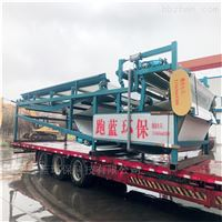 PL河道清淤泥浆脱水设备带式压滤机厂家定制