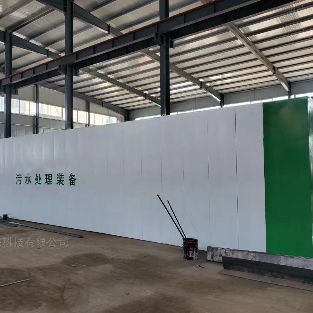山东食品加工厂污水处理设备厂家