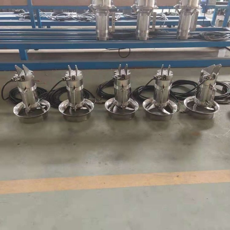 水流循环搅拌机 不锈钢潜水搅拌装置