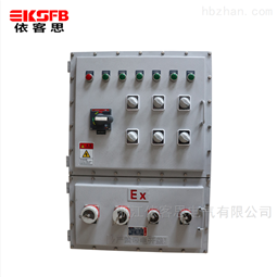 BXM(D)8050-8 K250防爆照明动力配电箱