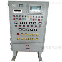 BXMD51-11K125防爆照明動力配電箱