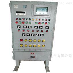 BXM(D)51-T6/K50防爆照明(动力)配电箱