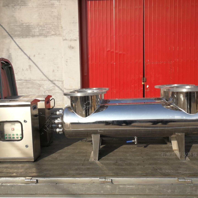 天津RZ-UV2-LS40紫外线消毒器