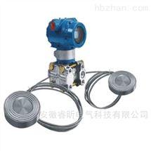 3351型智能隔膜远传差压(液位)变送器