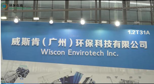 固废处理方案设备及回收技术供应商