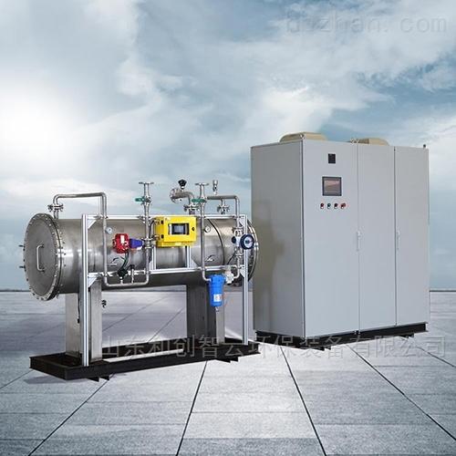 印染废水脱色设备臭氧发生器