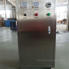 浙江外置式水箱自潔消毒器