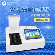JD-SP05便携式干式食品安全分析仪