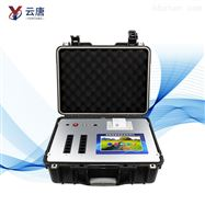 YT-ZY30植物养分分析仪