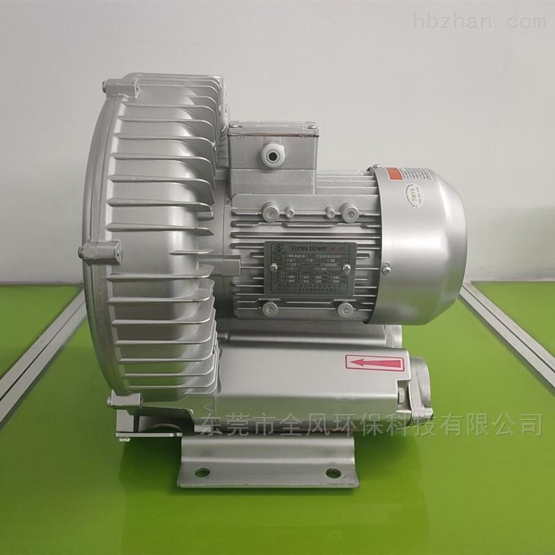 印刷机吸附漩涡气泵