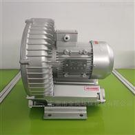 2RB 530-7AH26印刷机吸附漩涡气泵