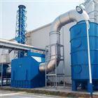 焦化厂废气处理