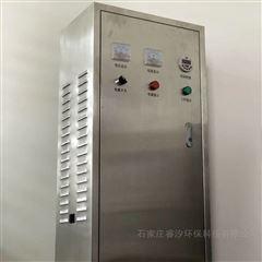 ZM型水處理設備