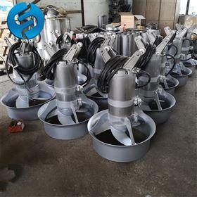 潛水攪拌機QJB4/12-620廠家批發