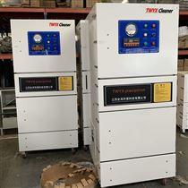 小型工业吸尘设备