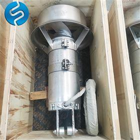 QJB0.37铸件式潜水搅拌机
