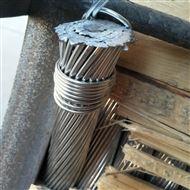 JLB40A-70铝包钢绞线销售厂家