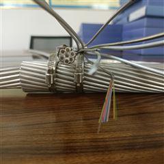 JLB20A-125铝包钢绞线现货