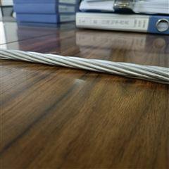 国标价格JLB20A-75铝包钢绞线