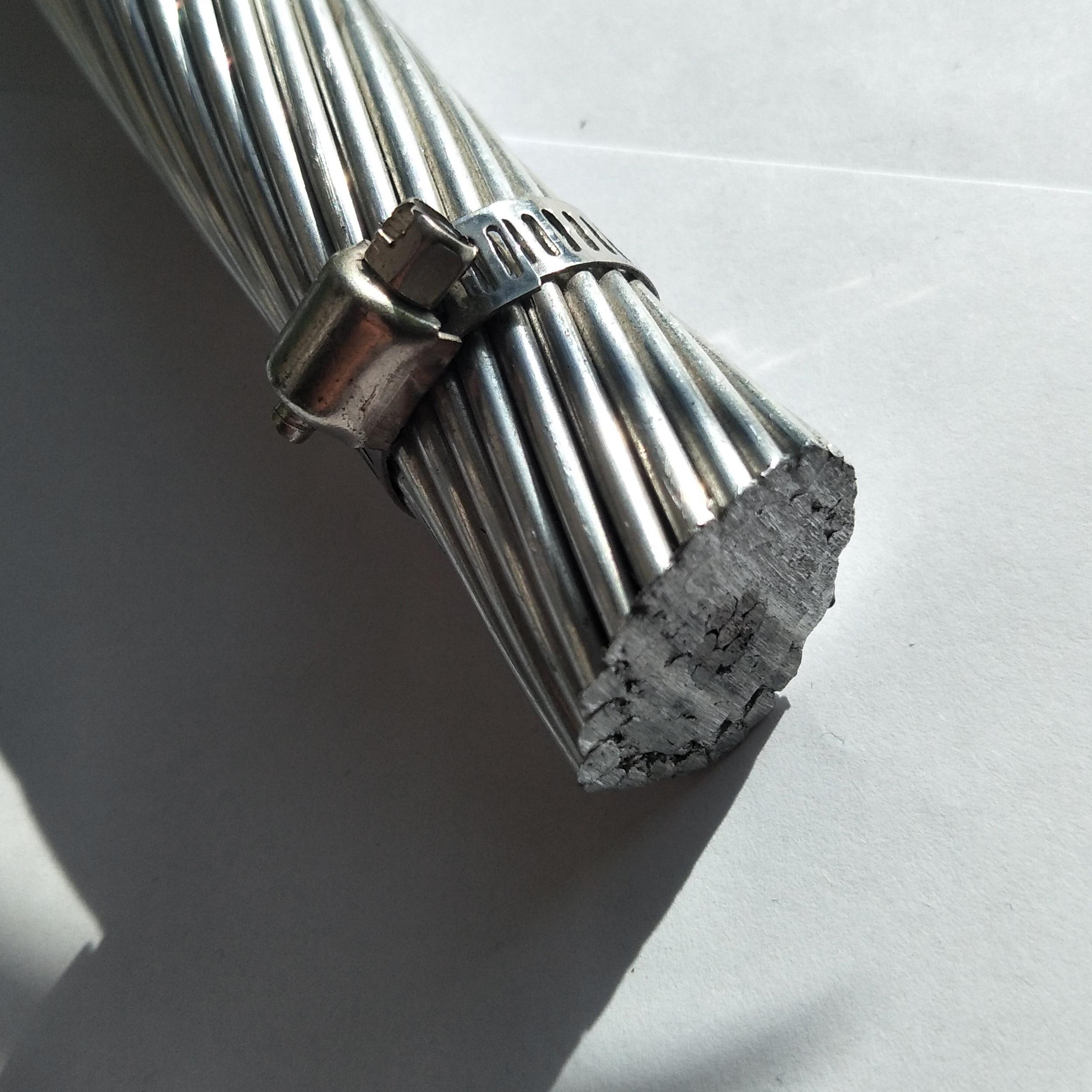 JLB40A-70铝包钢绞线山西