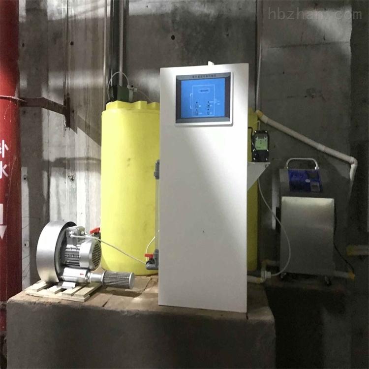 药品室污水处理设备
