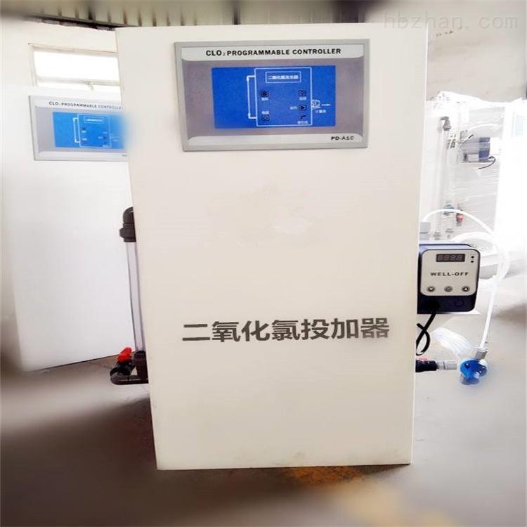 测试中心废水处理设备