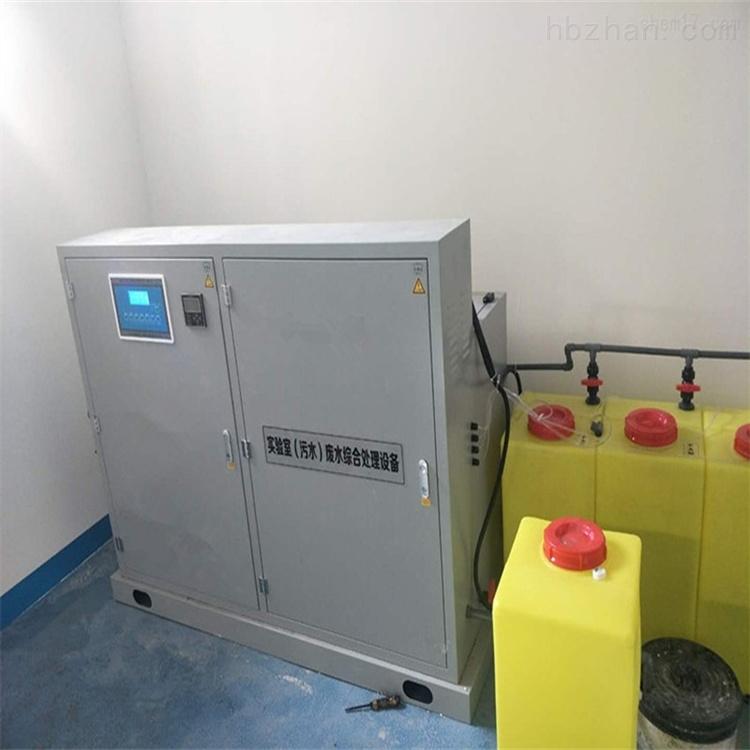 牙科医院废水处理设备