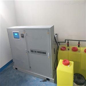 SYS化工学院废水处理设备