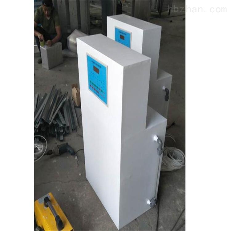 PAC一体化加药污水处理成套设备