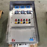 电伴热防爆温控箱