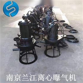 沉水式曝气机QXB3KW