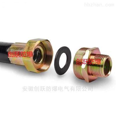 15*1000防爆挠性连接管软管穿线管BN G4分