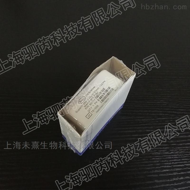 美国PALL Supor 450除菌圆盘滤膜片