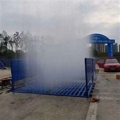GC- 2300保康工程车洗车机 全自动洗车台