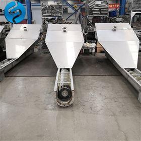 LSSF320無軸螺旋式砂水分離機廠家