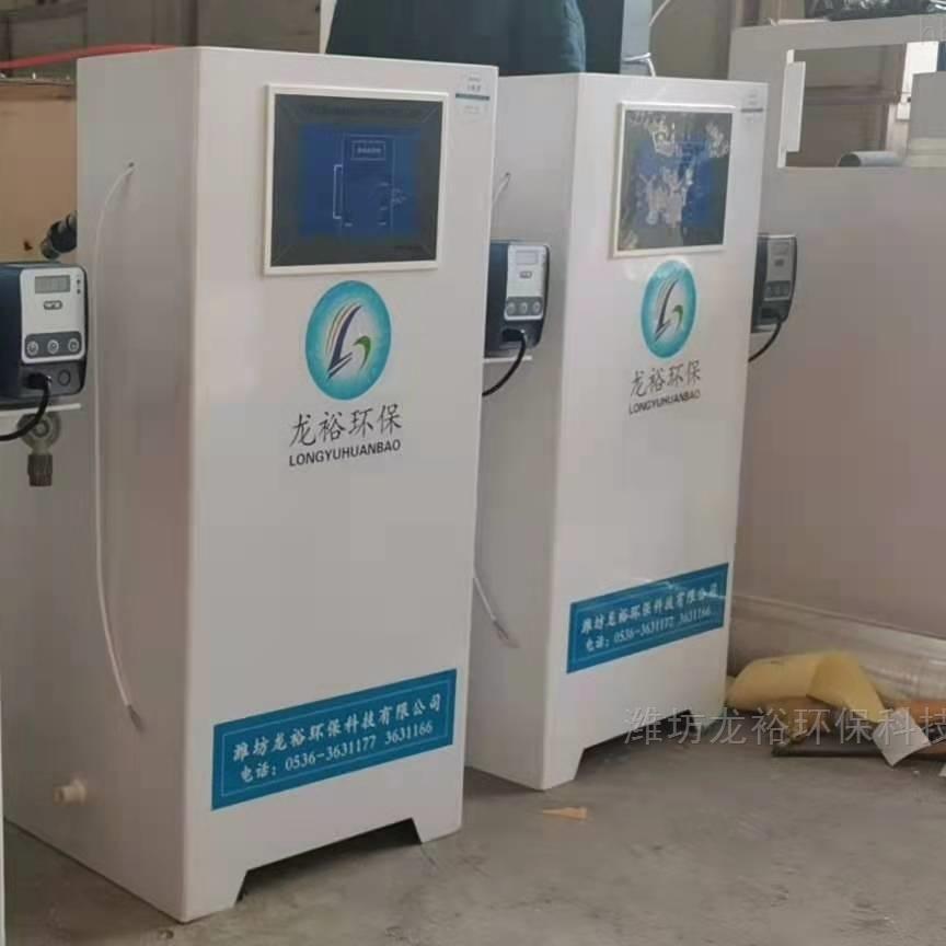 小型卫生服务中心污水处理设备