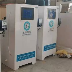 龙裕环保西安计划生育卫生服务中心污水处理设备