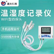 RS-WS-WIFI-Y建大仁科温湿度数据集中监控传感器