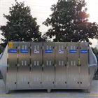 uv光氧废气净化设备