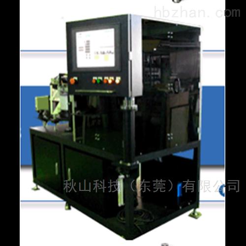 日本yutaka螺母检验分拣装置YS-2GR系列