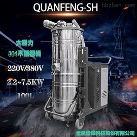 SH工业移动式地面粉尘吸尘器