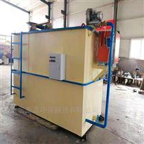 HEPR电解除磷设备效果好成本低