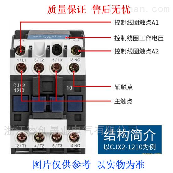 CJX4-403Z,CJX4-503Z交流接触器
